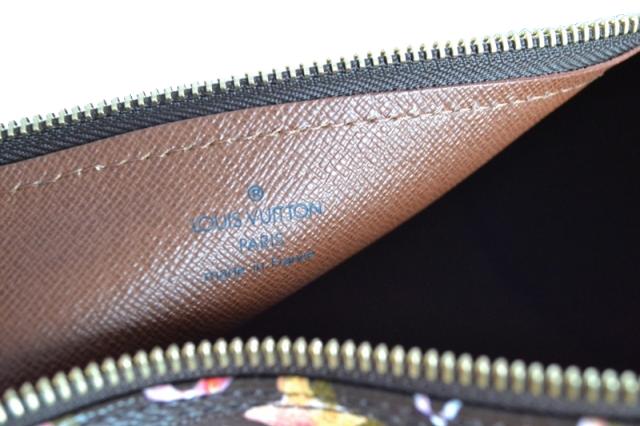 Sac Louis Vuitton Papillon Aquarelle
